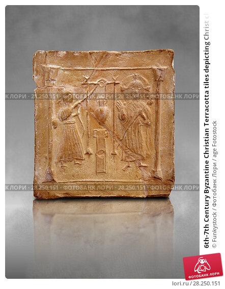 Купить «6th-7th Century Byzantine Christian Terracotta tiles depicting Christ changing Water into wine - Produced in Byzacena - present day Tunisia.These early...», фото № 28250151, снято 1 февраля 2017 г. (c) age Fotostock / Фотобанк Лори