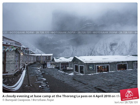 Купить «A cloudy evening at base camp at the Thorong La pass on 6 April 2018 on the track around Annapurna, Nepal», фото № 28728131, снято 6 апреля 2018 г. (c) Валерий Смирнов / Фотобанк Лори