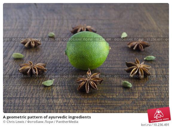 Купить «A geometric pattern of ayurvedic ingredients», фото № 10236491, снято 26 апреля 2019 г. (c) PantherMedia / Фотобанк Лори
