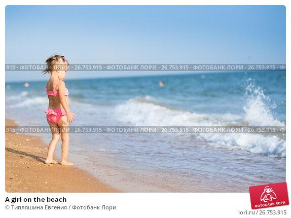 Купить «A girl on the beach», фото № 26753915, снято 28 июля 2017 г. (c) Типляшина Евгения / Фотобанк Лори