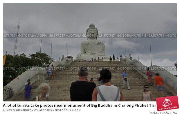 Купить «A lot of turists take photos near monument of Big Buddha in Chalong Phuket Thailand», фото № 28577787, снято 23 июня 2018 г. (c) Vasily Alexandrovich Gronskiy / Фотобанк Лори