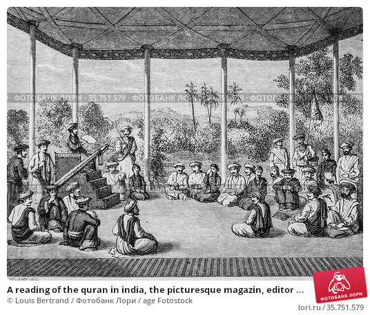 A reading of the quran in india, the picturesque magazin, editor ... (2009 год). Редакционное фото, фотограф Louis Bertrand / age Fotostock / Фотобанк Лори