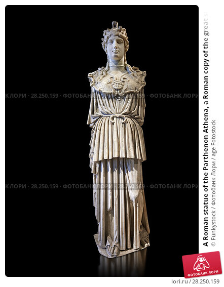 Купить «A Roman statue of the Parthenon Athena, a Roman copy of the great statue from the Parthenon in Athens. Louvre Museum, Paris.», фото № 28250159, снято 1 апреля 2017 г. (c) age Fotostock / Фотобанк Лори