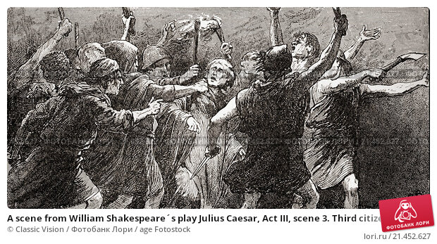 an analysis of the methods of suspense used in julius caesar by william shakespeare Ela common core standards covered teaching strategies for analyzing shakespeare covers the following ela common core standards rl9-101 cite strong and thorough textual evidence to support analysis of what the text says explicitly as well as inferences drawn from the text.