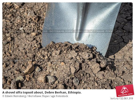 A shovel sifts topsoil about, Debre Berhan, Ethiopia. Стоковое фото, фотограф Edwin Remsberg / age Fotostock / Фотобанк Лори