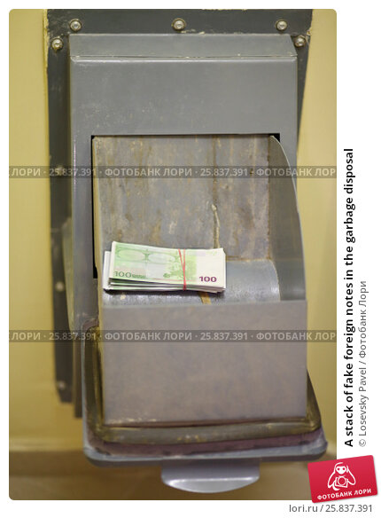 Купить «A stack of fake foreign notes in the garbage disposal», фото № 25837391, снято 1 мая 2015 г. (c) Losevsky Pavel / Фотобанк Лори