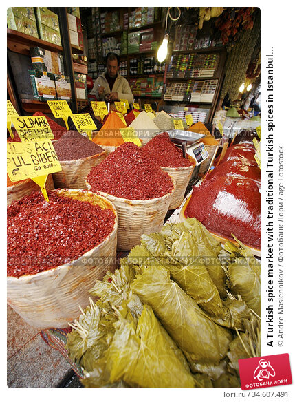 A Turkish spice market with traditional Turkish spices in Istanbul... (2005 год). Редакционное фото, фотограф Andre Maslennikov / age Fotostock / Фотобанк Лори