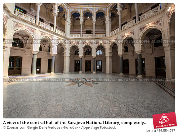 A view of the central hall of the Sarajevo National Library, completely... Стоковое фото, фотограф Zoonar.com/Sergio Delle Vedove / age Fotostock / Фотобанк Лори