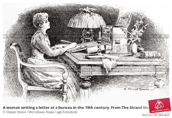 19th century women authors The 19th century marked a great time for literature, producing many memorable novels use this reading list to get better acquainted with these works.