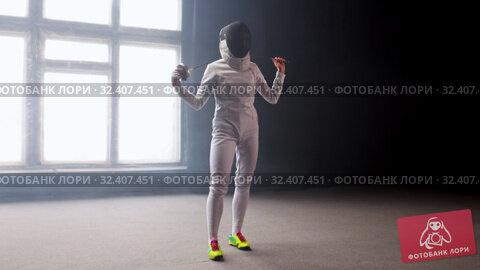 Купить «A young woman fencer in white costume putting the sword behind her shoulders in the studio», видеоролик № 32407451, снято 31 марта 2020 г. (c) Константин Шишкин / Фотобанк Лори