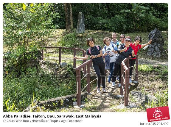 Abba Paradise, Taiton, Bau, Sarawak, East Malaysia. Редакционное фото, фотограф Chua Wee Boo / age Fotostock / Фотобанк Лори