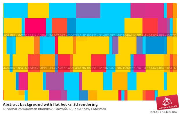 Abstract background with flat bocks. 3d rendering. Стоковое фото, фотограф Zoonar.com/Roman Budnikov / easy Fotostock / Фотобанк Лори