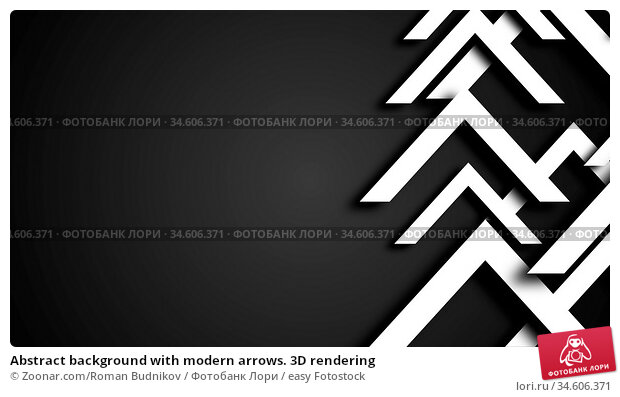 Abstract background with modern arrows. 3D rendering. Стоковое фото, фотограф Zoonar.com/Roman Budnikov / easy Fotostock / Фотобанк Лори