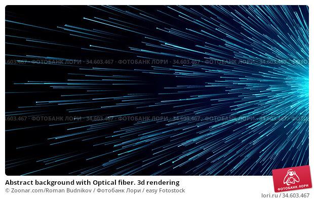 Abstract background with Optical fiber. 3d rendering. Стоковое фото, фотограф Zoonar.com/Roman Budnikov / easy Fotostock / Фотобанк Лори