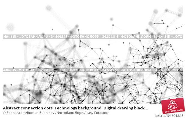 Abstract connection dots. Technology background. Digital drawing black... Стоковое фото, фотограф Zoonar.com/Roman Budnikov / easy Fotostock / Фотобанк Лори