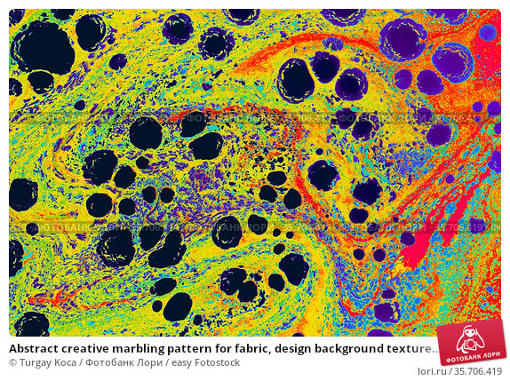 Abstract creative marbling pattern for fabric, design background texture... Стоковое фото, фотограф Turgay Koca / easy Fotostock / Фотобанк Лори