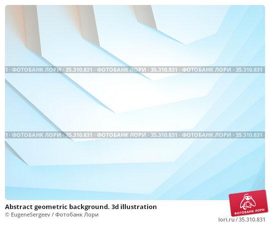 Abstract geometric background. 3d illustration. Стоковая иллюстрация, иллюстратор EugeneSergeev / Фотобанк Лори