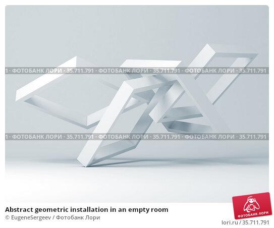 Abstract geometric installation in an empty room. Стоковая иллюстрация, иллюстратор EugeneSergeev / Фотобанк Лори