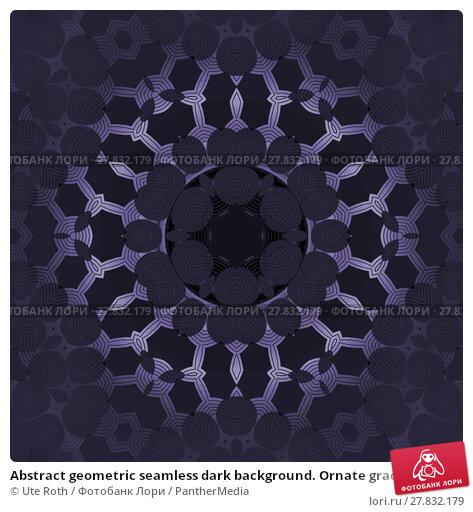 Купить «Abstract geometric seamless dark background. Ornate gradient circle ornament in purple shades with black, centered, shiny and blurred.», фото № 27832179, снято 18 октября 2018 г. (c) PantherMedia / Фотобанк Лори