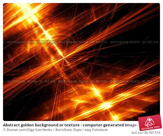 Abstract golden background or texture - computer-generated image.... Стоковое фото, фотограф Zoonar.com/Olga Gavrilenko / easy Fotostock / Фотобанк Лори