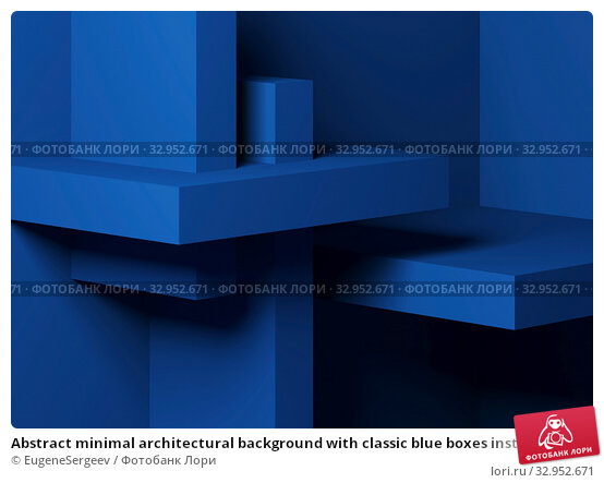 Abstract minimal architectural background with classic blue boxes installation. Стоковая иллюстрация, иллюстратор EugeneSergeev / Фотобанк Лори