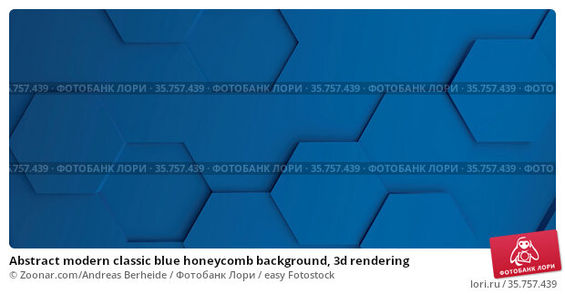 Abstract modern classic blue honeycomb background, 3d rendering. Стоковое фото, фотограф Zoonar.com/Andreas Berheide / easy Fotostock / Фотобанк Лори