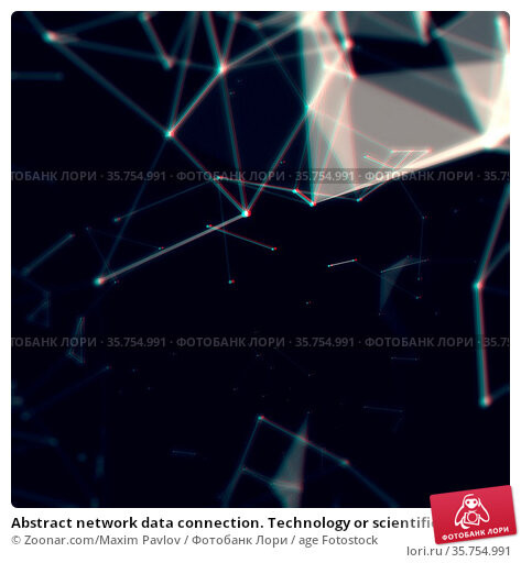 Abstract network data connection. Technology or scientific background... Стоковое фото, фотограф Zoonar.com/Maxim Pavlov / age Fotostock / Фотобанк Лори