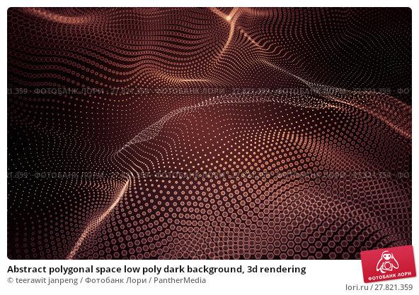 Купить «Abstract polygonal space low poly dark background, 3d rendering», фото № 27821359, снято 21 февраля 2018 г. (c) PantherMedia / Фотобанк Лори