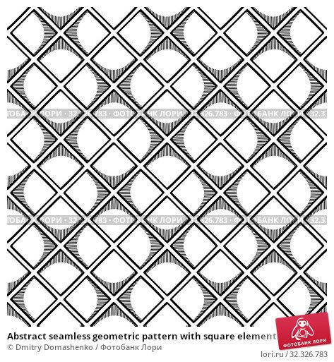 Купить «Abstract seamless geometric pattern with square elements. Simple black and white linear mosaic texture. Vector», иллюстрация № 32326783 (c) Dmitry Domashenko / Фотобанк Лори