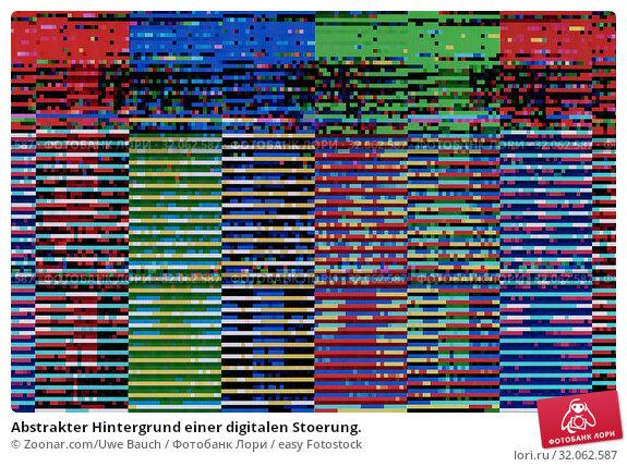Abstrakter Hintergrund einer digitalen Stoerung. Стоковое фото, фотограф Zoonar.com/Uwe Bauch / easy Fotostock / Фотобанк Лори