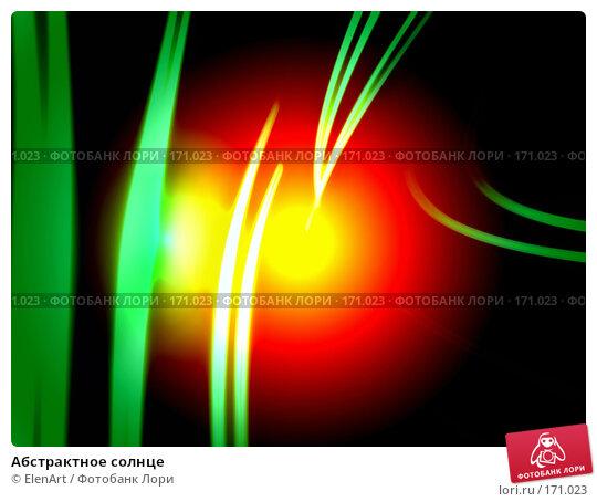 Абстрактное солнце, иллюстрация № 171023 (c) ElenArt / Фотобанк Лори