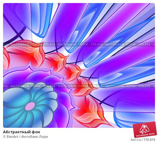 Абстрактный фон, иллюстрация № 170815 (c) ElenArt / Фотобанк Лори