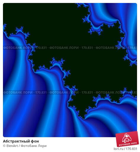 Абстрактный фон, иллюстрация № 170831 (c) ElenArt / Фотобанк Лори