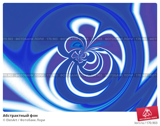 Абстрактный фон, иллюстрация № 170903 (c) ElenArt / Фотобанк Лори