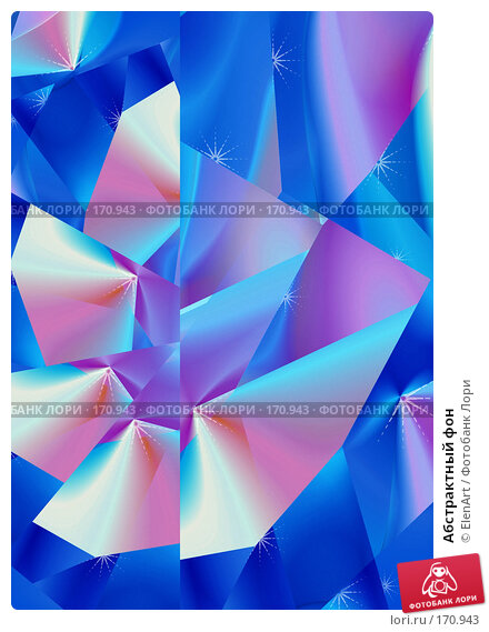 Абстрактный фон, иллюстрация № 170943 (c) ElenArt / Фотобанк Лори