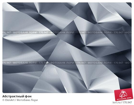 Абстрактный фон, иллюстрация № 170947 (c) ElenArt / Фотобанк Лори