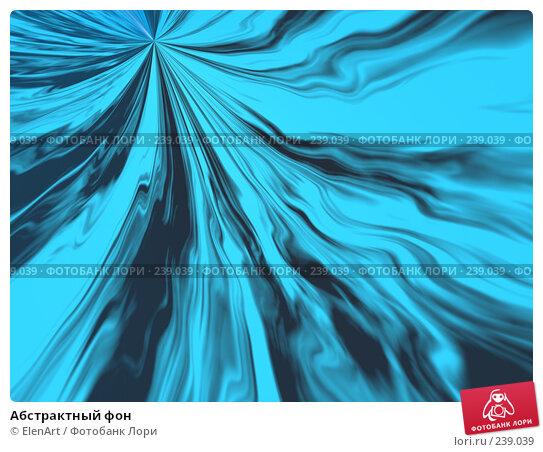 Абстрактный фон, иллюстрация № 239039 (c) ElenArt / Фотобанк Лори