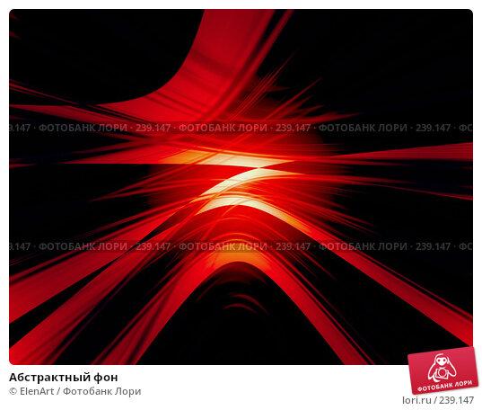 Абстрактный фон, иллюстрация № 239147 (c) ElenArt / Фотобанк Лори