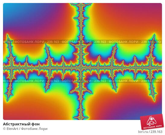 Абстрактный фон, иллюстрация № 239163 (c) ElenArt / Фотобанк Лори