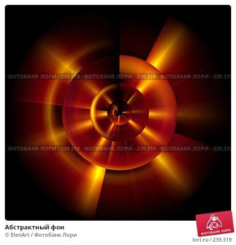 Абстрактный фон, иллюстрация № 239319 (c) ElenArt / Фотобанк Лори