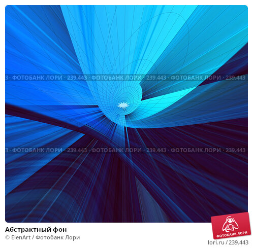 Абстрактный фон, иллюстрация № 239443 (c) ElenArt / Фотобанк Лори