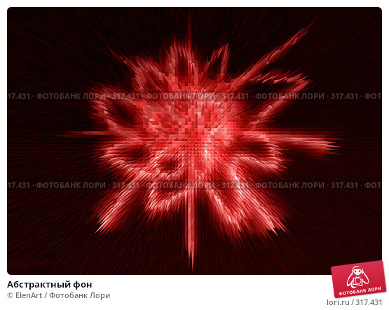 Абстрактный фон, иллюстрация № 317431 (c) ElenArt / Фотобанк Лори