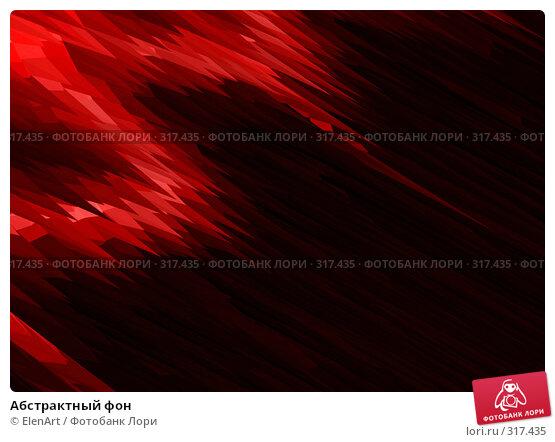 Абстрактный фон, иллюстрация № 317435 (c) ElenArt / Фотобанк Лори
