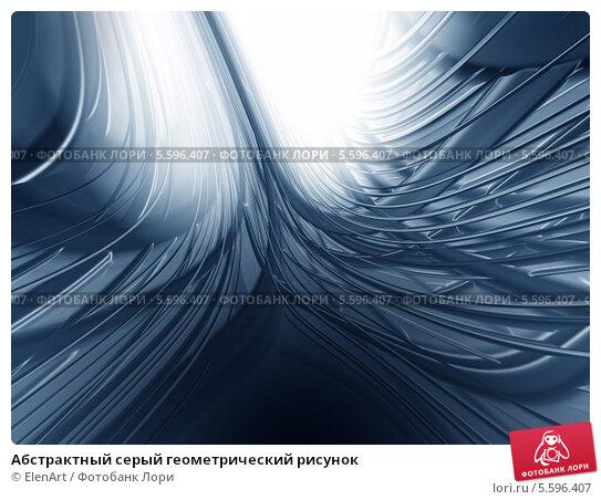 Купить «Абстрактный серый геометрический рисунок», иллюстрация № 5596407 (c) ElenArt / Фотобанк Лори