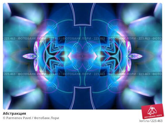 Абстракция, иллюстрация № 223463 (c) Parmenov Pavel / Фотобанк Лори