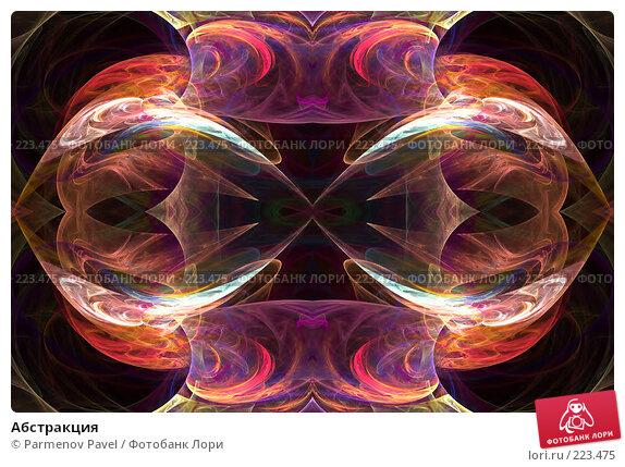 Абстракция, иллюстрация № 223475 (c) Parmenov Pavel / Фотобанк Лори