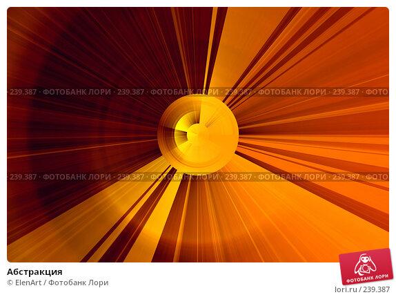 Абстракция, иллюстрация № 239387 (c) ElenArt / Фотобанк Лори