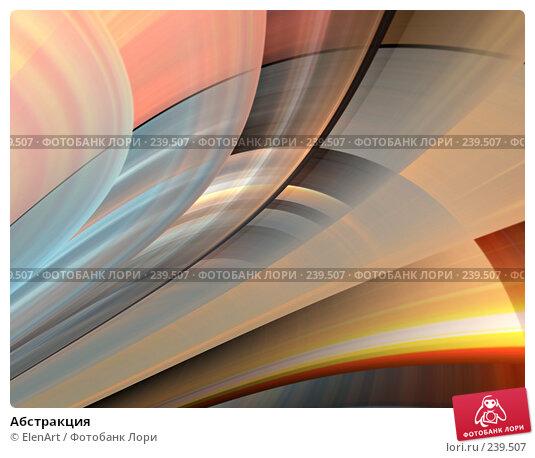 Абстракция, иллюстрация № 239507 (c) ElenArt / Фотобанк Лори