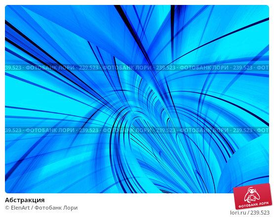 Абстракция, иллюстрация № 239523 (c) ElenArt / Фотобанк Лори