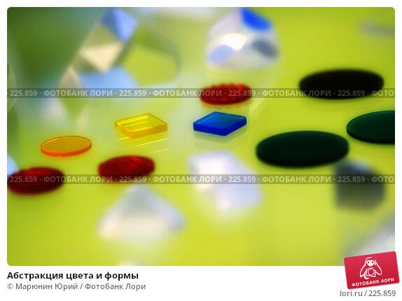 Абстракция цвета и формы, фото № 225859, снято 12 марта 2008 г. (c) Марюнин Юрий / Фотобанк Лори